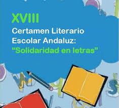 Certamen Literario Andaluz